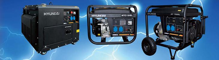 Бензиновые электростанции Hyundai