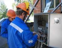 технический учет электроэнергии